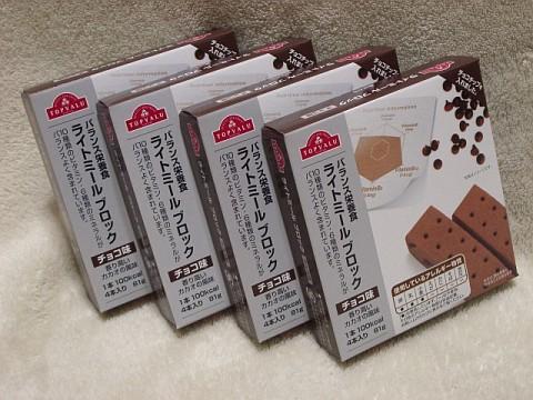 トップバリュ ライトミール ブロック チョコ味