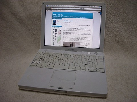 iBook G4 M9623J/A